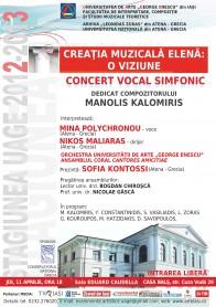 2013.04.11.Concert vocal simfonic - muzica elena