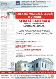 2013.04.12.Serata - muzica elena