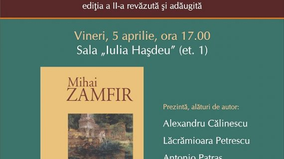 """Lansare de carte la BCU Iași: """"Scurtă istorie"""" de Mihai Zamfir"""