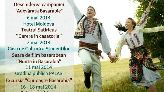 "Campania ""Adevărata Basarabie"""