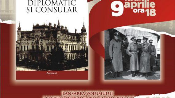 """Lansarea volumului """"Manual diplomatic și consular"""""""