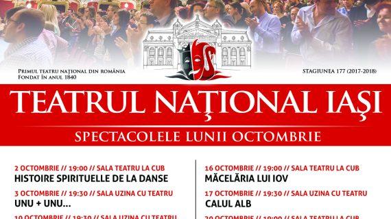 """Spectacolele lunii octombrie la Teatrul Național """"Vasile Alecsandri"""" din Iași"""