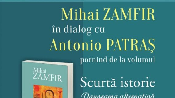 Întâlnire cu criticul şi istoricul literar Mihai Zamfir