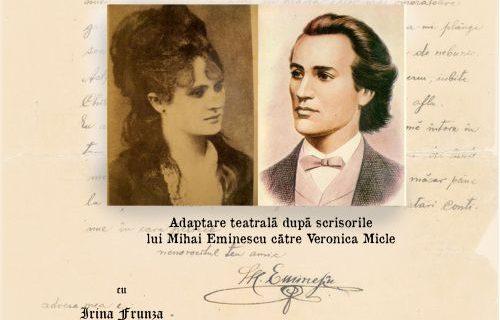 """Spectacol de teatru inedit la Galeriile Anticariat """"Dumitru Grumăzescu"""""""