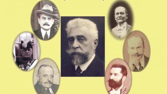 """Expoziția itinerantă """"Diplomați români în vreme de război (1914-1918)"""" și catalogul acesteia, prezentate la Galeria """"Paul Sima"""" din Cluj-Napoca"""