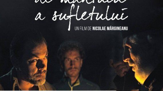 Proiecție de gală la Cinema Ateneu