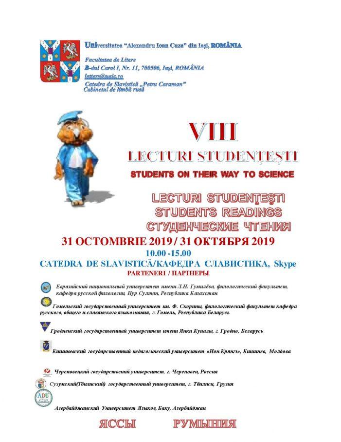 """Simpozionul internaţional """"Lecturi Studențești"""""""