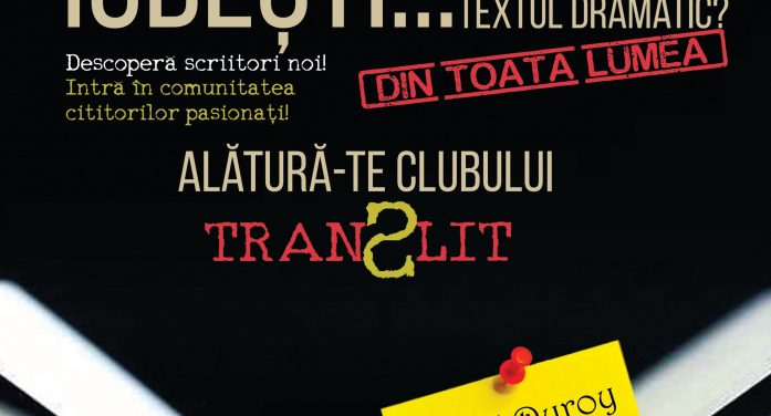 Prima întâlnire de lectură a clubului TRANSLIT